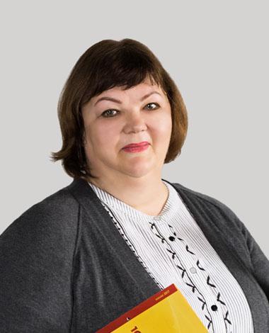 Куралесина НатальяНачальник департамента аудита